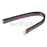 Шлейф RGB-20AWG-L120mm-4pin Арт. 022358
